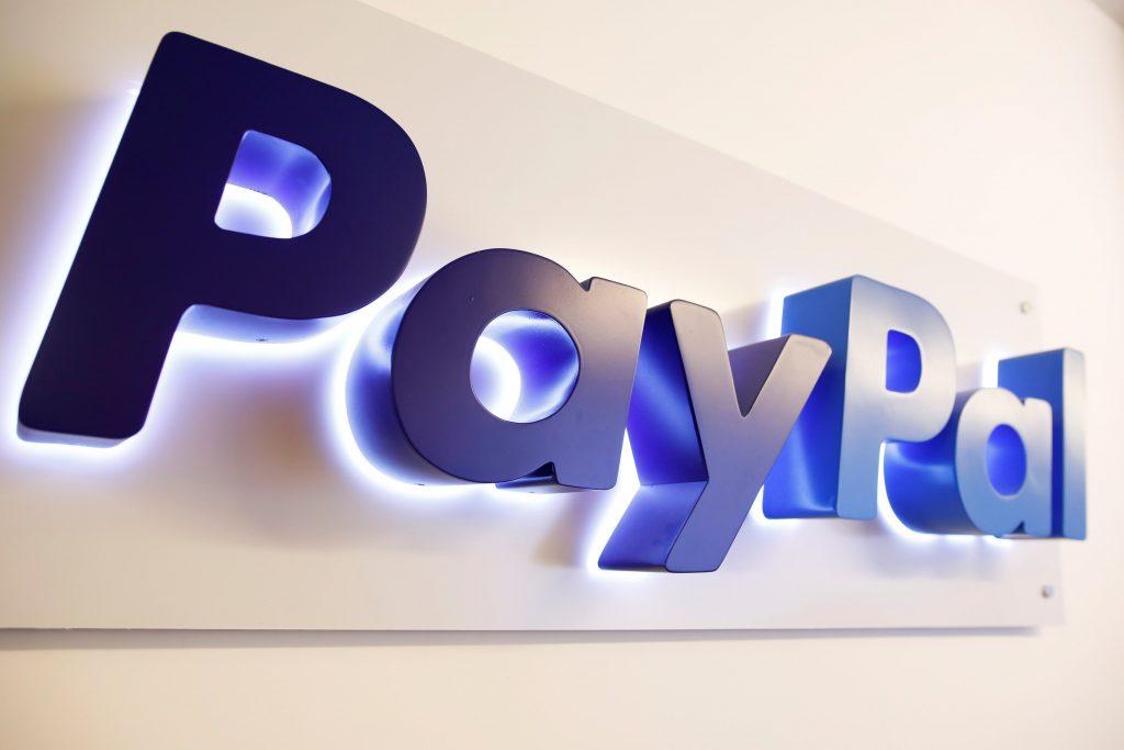 Paypal Money Adder